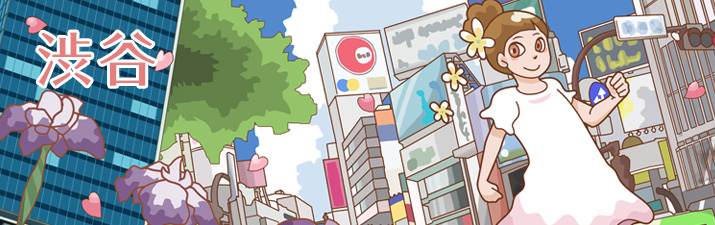 ジャスミンレディースクリニック渋谷 渋谷駅より徒歩1分